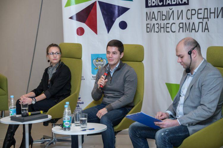 Дмитрий Артюхов обсудил с предпринимателями перспективы самореализации молодежи в сфере малого бизнеса