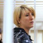 Приговор Ольге Алисовой