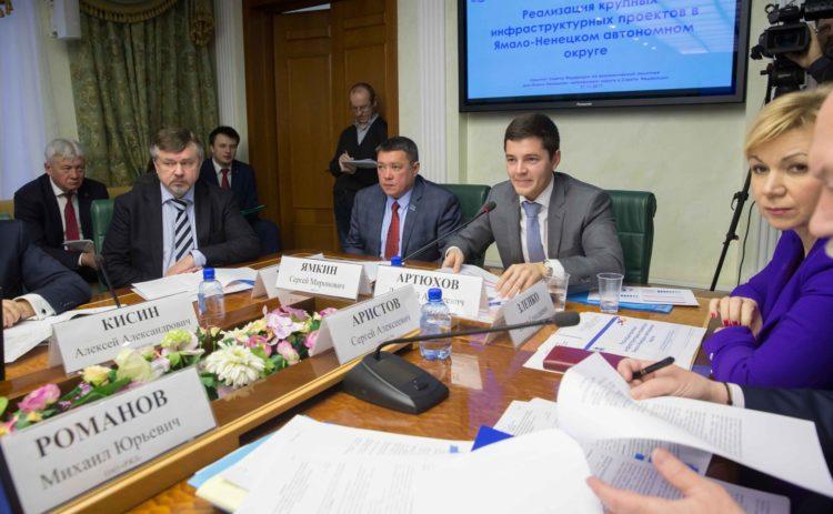 Расширенное заседание Комитета СФ по экономической политике с участием представителей ЯНАО