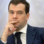 Провалы Дмитрия Медведева за 2016 год