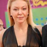 Алена Бондарчук
